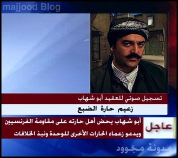 خبر عاجل عن اختفاء أبو شهاب