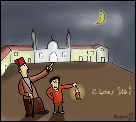 ِAhlan Ramadhan
