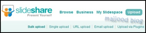 SlideShare site header