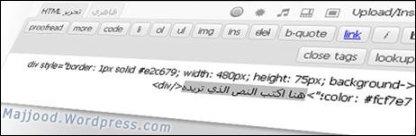 html-co-box