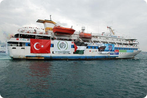 Gaza Flotilla أسطول الحرية