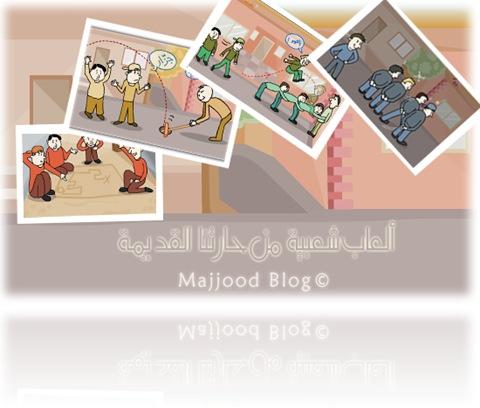 harah-games-poster1