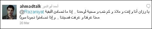 Ahmad3